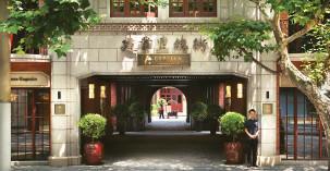 上海建业里嘉佩乐酒店{Capella Shanghai Jian Ye Li) www.lhw.cn