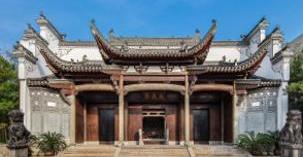朱家角安麓{Ahn Luh Zhujiajiao) www.lhw.cn