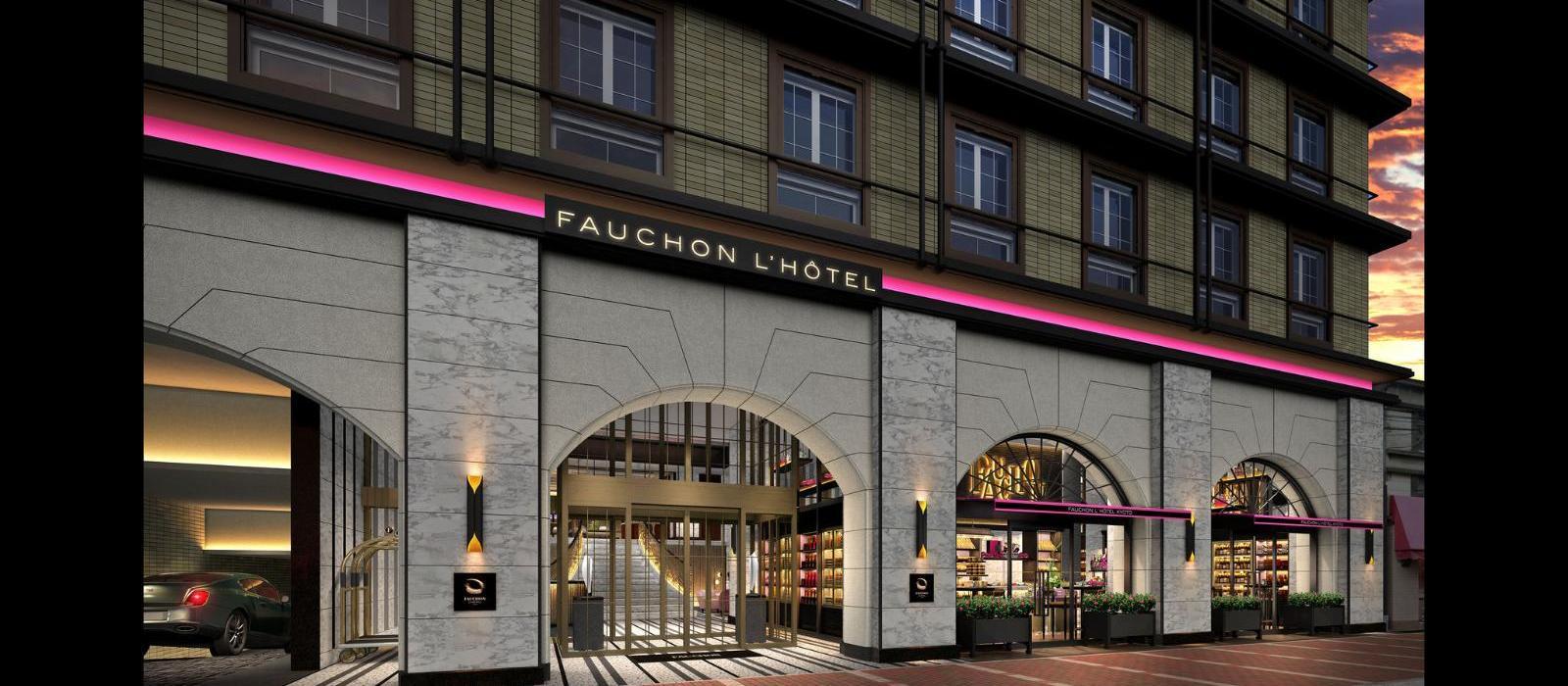 京都馥颂酒店(Fauchon Hotel Kyoto) 图片  www.lhw.cn