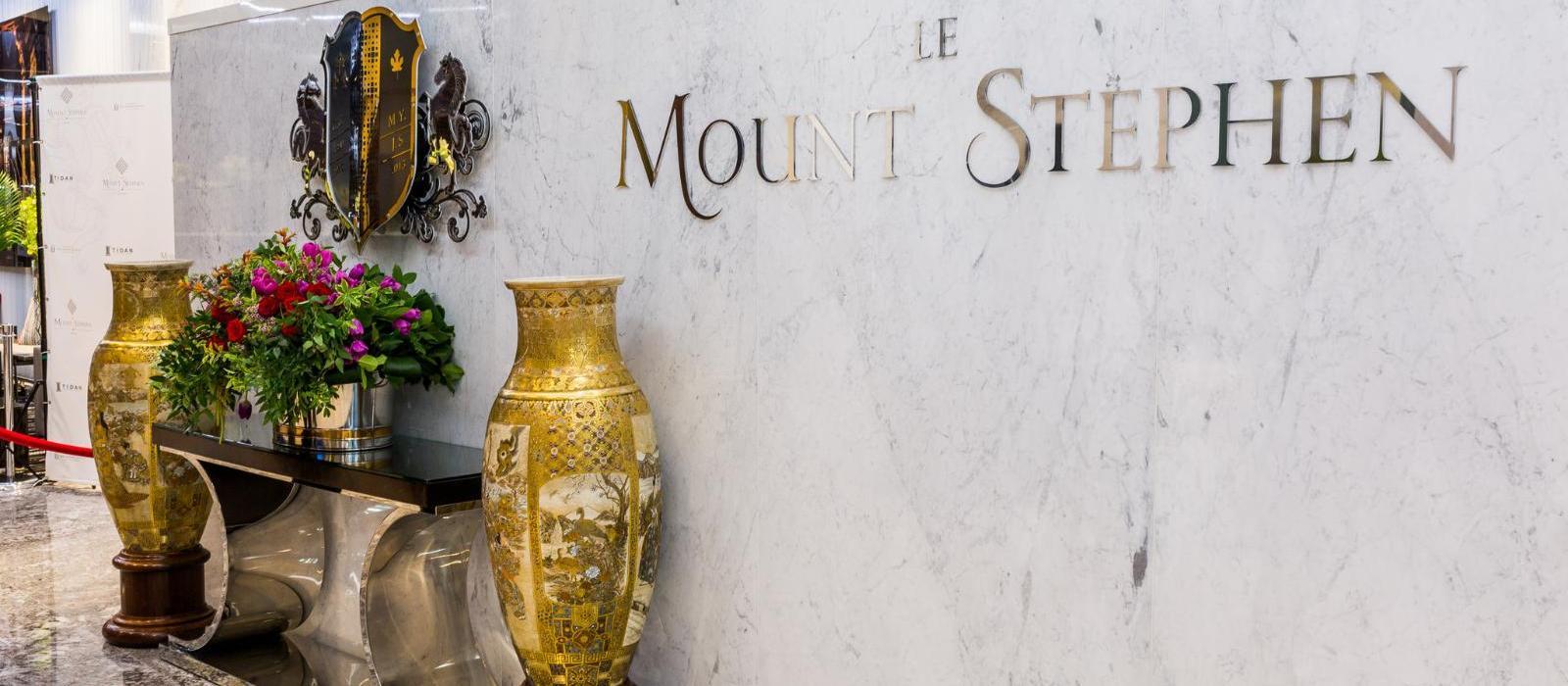 芒特斯蒂芬酒店(Le Mount Stephen) 图片  www.lhw.cn