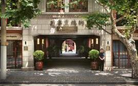 上海建业里嘉佩乐酒店(Capella Shanghai, Jian Ye Li)  www.lhw.cn