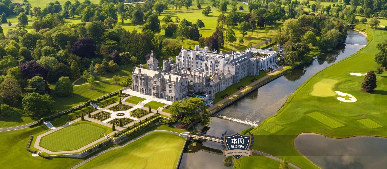 阿黛爾莊園高爾夫度假酒店(Adare Manor)【 利默里克郡,愛爾蘭】 酒店  www.yisecj.live