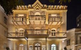 德瑞斯科酒店(The Drisco Hotel)  www.lhw.cn