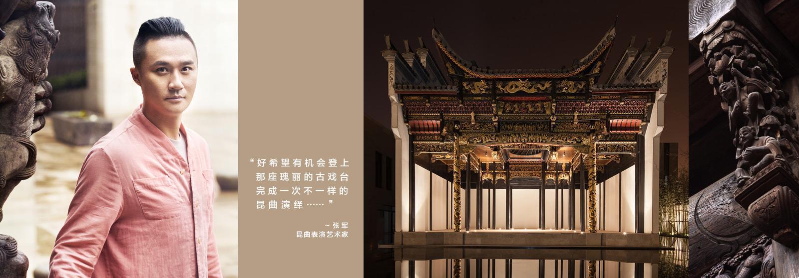 探索古意盎然的朱家角安麓 活动  www.lhw.cn