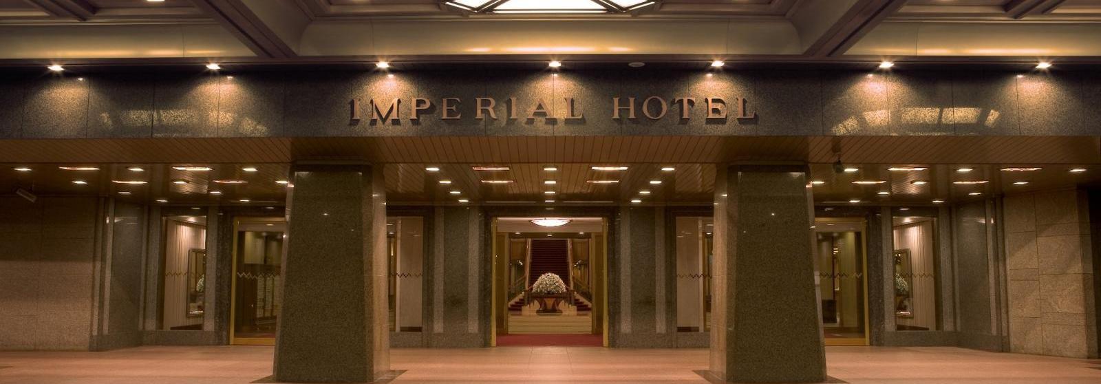 东京帝国酒店(Imperial Hotel Tokyo) 酒店入口图片  www.lhw.cn