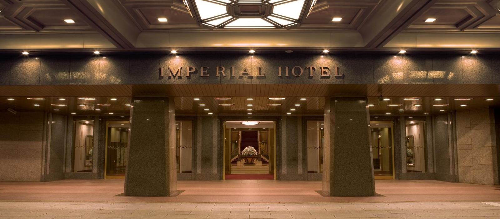 东京帝国酒店(Imperial Hotel, Tokyo) 酒店入口图片  www.lhw.cn