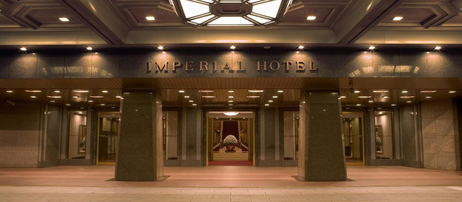 東京帝國酒店(Imperial Hotel Tokyo) 酒店入口圖片  www.yisecj.live