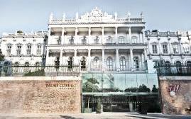 科堡皇宫酒店(Palais Coburg Residenz)  www.lhw.cn